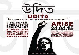 udita_poster_small2